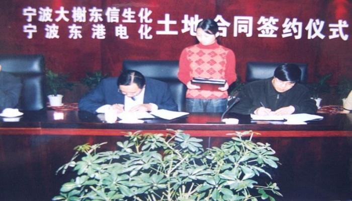 200212.jpg